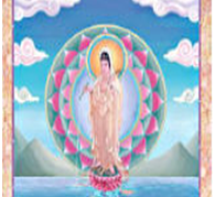 Compassion and Gifts of Goddess Kuan Yin